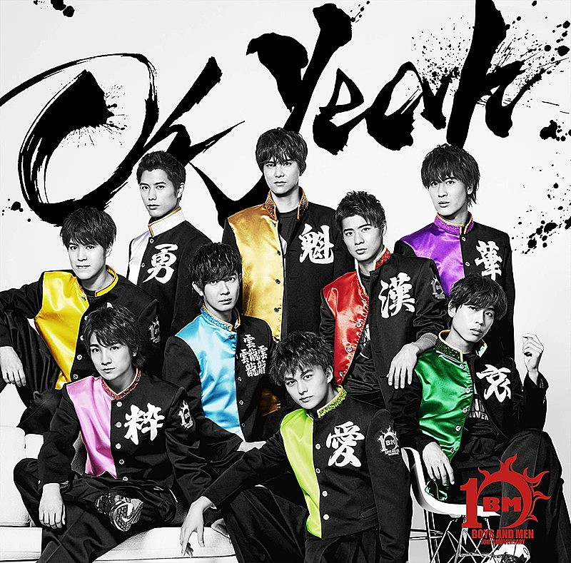 BOYS AND MEN「Oh Yeah」