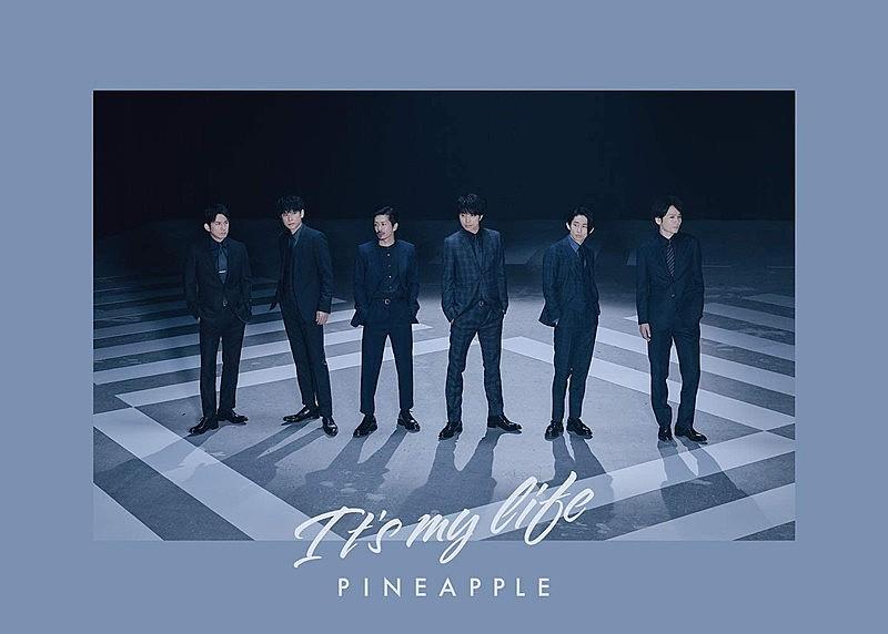 V6「It's my life / PINEAPPLE」