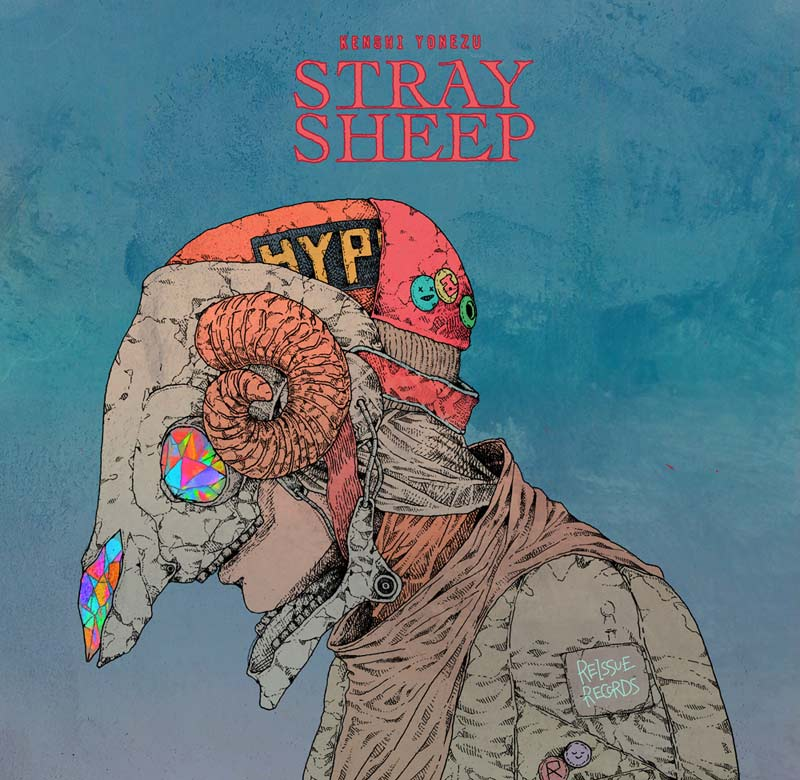 米津玄師「STRAY SHEEP」