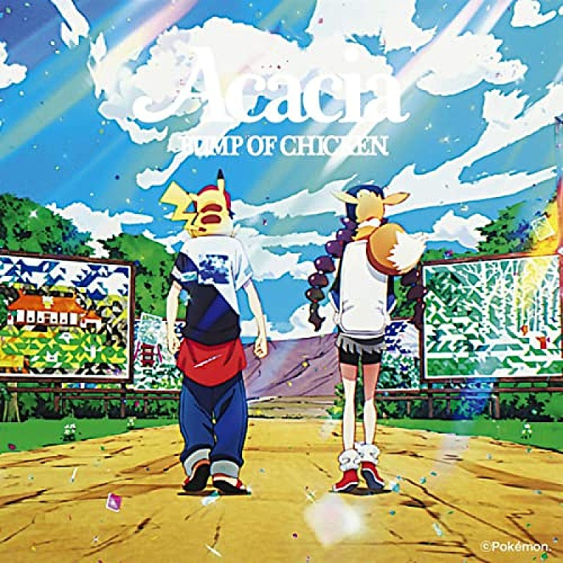 BUMP OF CHICKEN「アカシア」