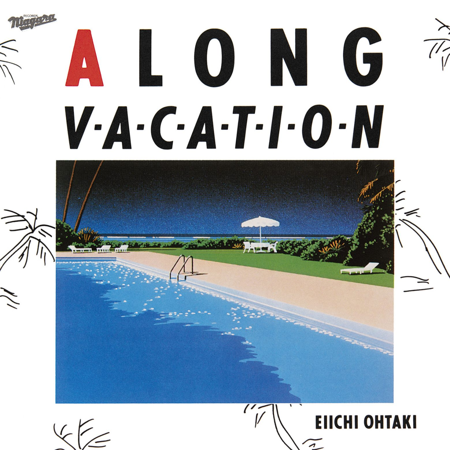 大滝詠一「A LONG VACATION」