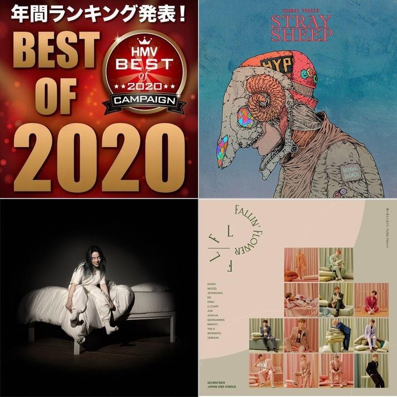 くじ seventeen 2021 ローソン