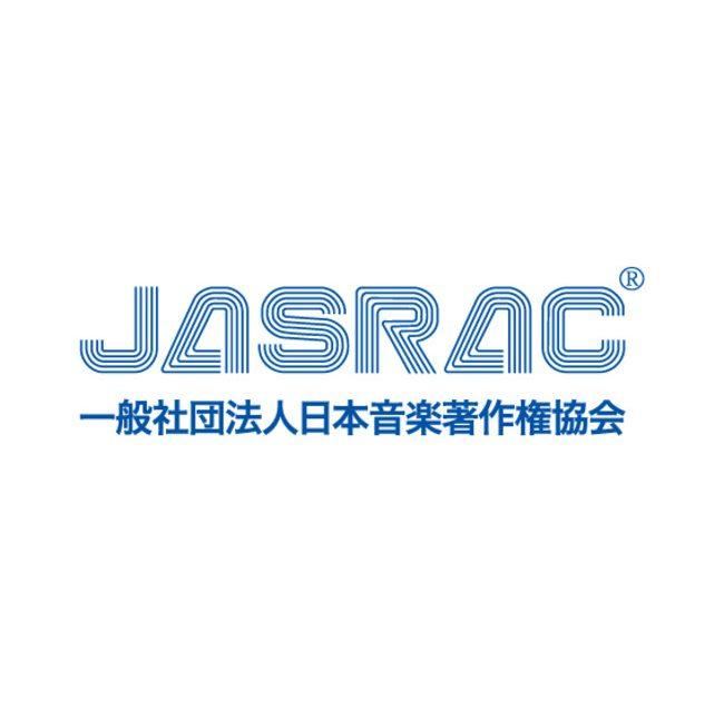 JASRAC、2020年度通期の分配額は過去最高となる1,206億円