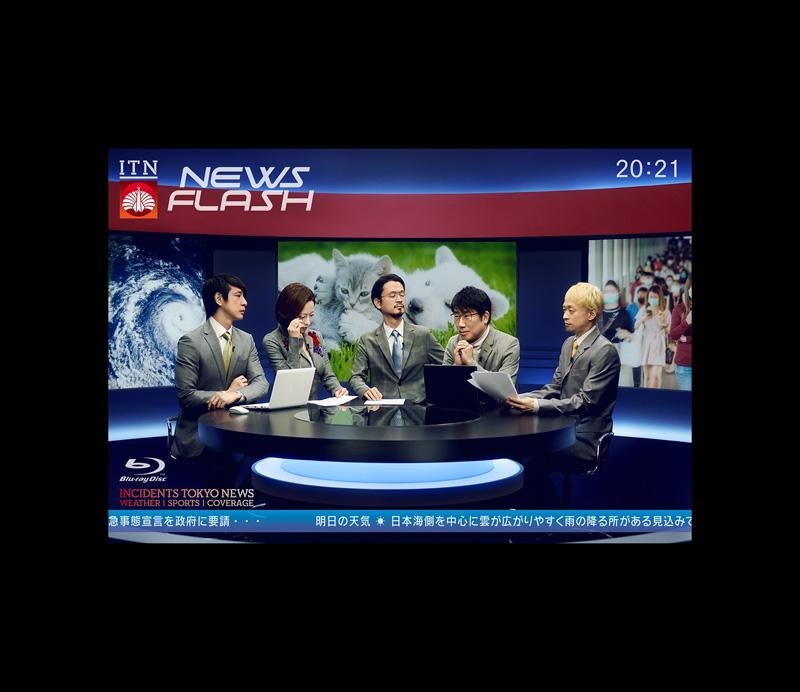 東京事変「2O2O.7.24閏 vision 特番ニュースフラッシュ」