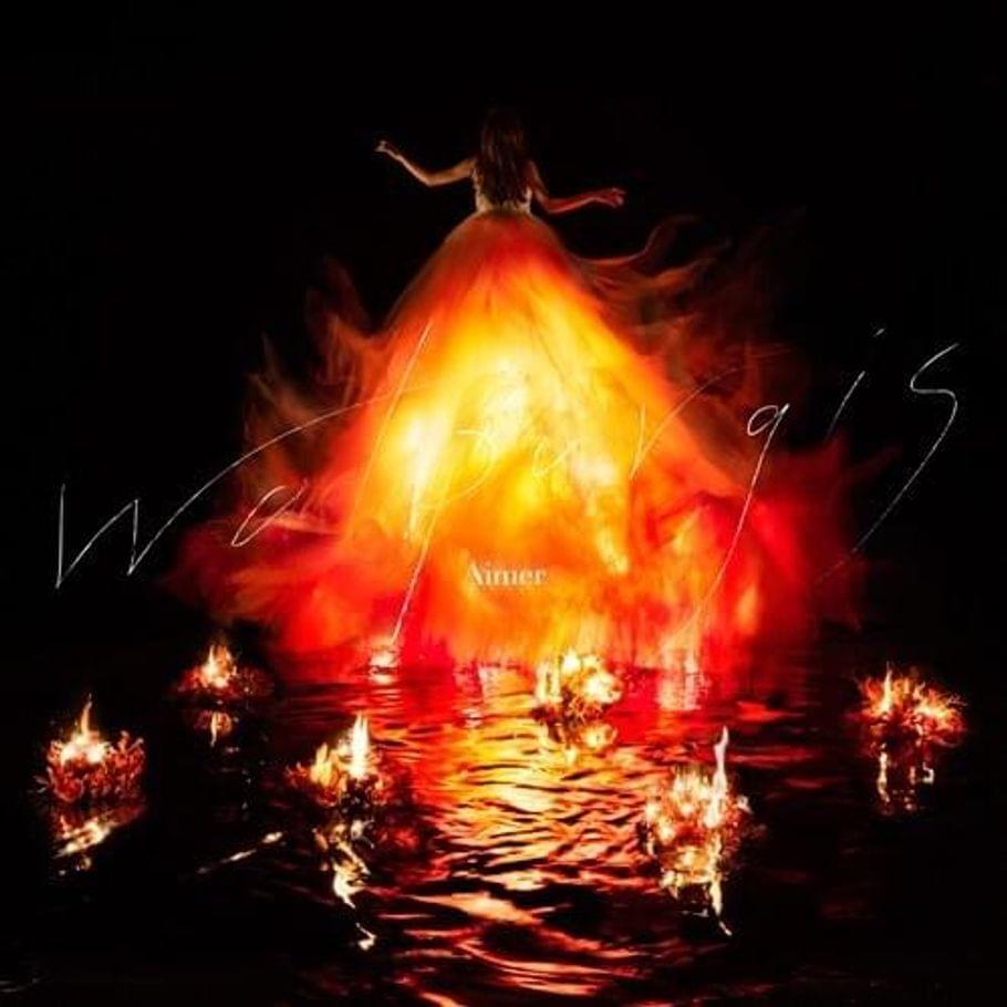 Aimer「Walpurgis」