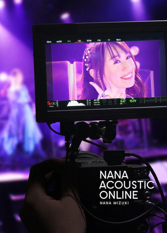 水樹奈々「NANA ACOUSTIC ONLINE」