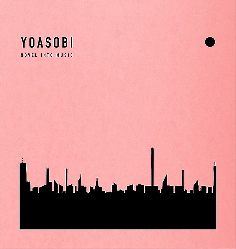 YOASOBI「THE BOOK」