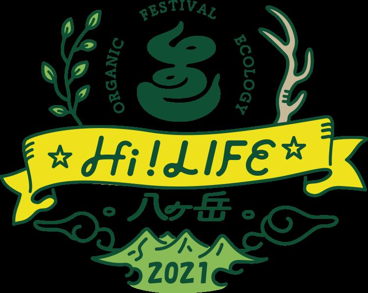 ハイライフ八ヶ岳2021