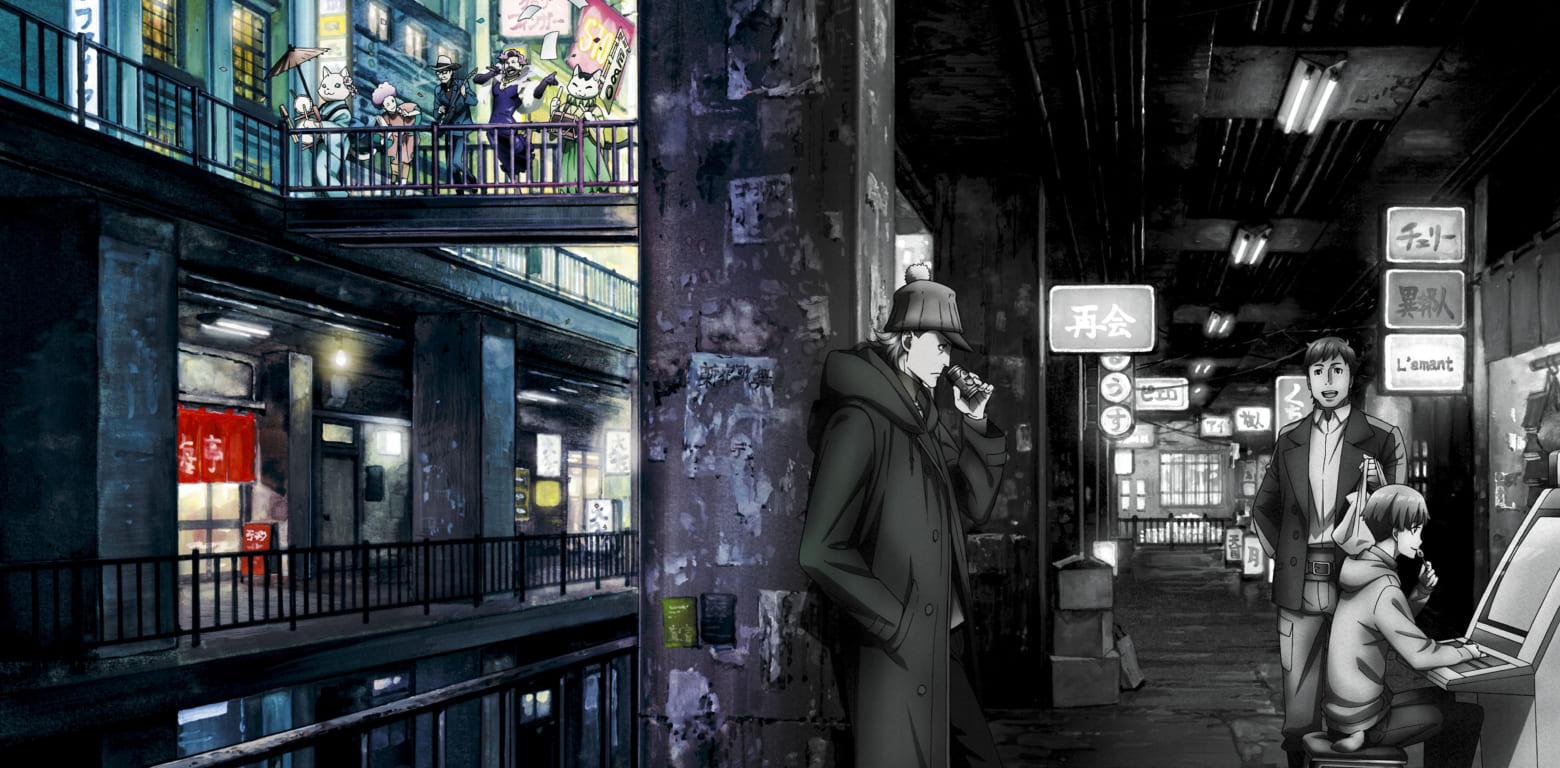歌舞伎町シャーロックの画像 p1_25